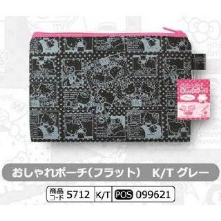 Hello Kitty Cosmetic Bag Makeup Bag Pouch Pink  Love Toys