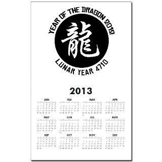 Dragon Calendars  Chinese Lunar Year 4710 New Year 2013 Calendar Pri