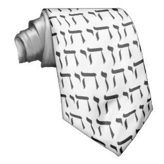 YHWH.Gods Name in Hebrew Custom Tie