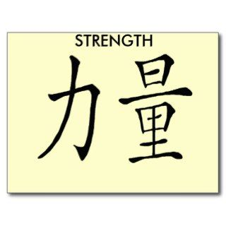 CHINESE SYMBOL (STRENGTH) POSTCARDS