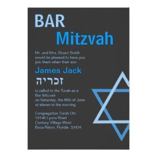 Modern Bar Mitzvah Invitiation with H   Customized Invite