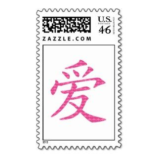 Japanese Chinese Love Symbol Hearts Postage Stamps
