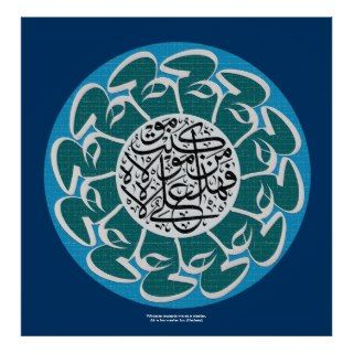 ali name poster with man kuntu mola 1 hazrat ali sahabi name in