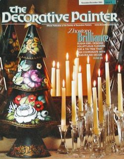 The Decorative Painter November December 2003 Tole Painting Pattern Book