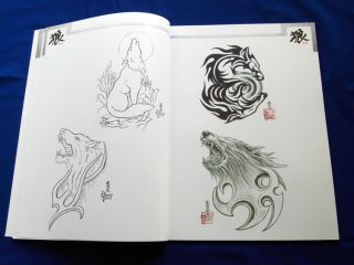Chinese Wolf Tattoo Flash Book Beautiful Wolf Tattoo Designs Reference New 11 8""