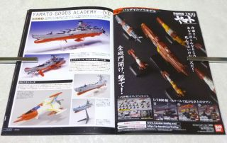 Space Battleship Yamato 2199 Chapter 6 Official Souvenir Program Book Mook Mint