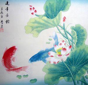 Oriental Asian Art Chinese Painting Feng Shui Koi Fish Carp Lotus Flowers