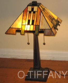 "Tiffany Style Stained Glass Mission Lamp ""Aspen"""