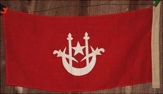 Vintage Wool Kelantan Malaysia Flag Tumbling Waters Museum Islamic Star Crescent