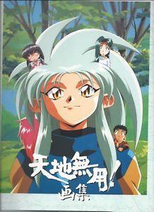 ABH2401 Tenchi Muyo Anime Pin Up Art Book