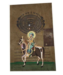 Mughal Painting Indian King Horse Ridding Scene Folk Art on Old Stamp Paper