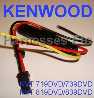 180754883_kenwood 4 pin power wire harness kvt 719dvd 819dvd moni jensen vm9214 wiring harness diagram on popscreen kenwood kvt 911dvd wiring diagram at edmiracle.co