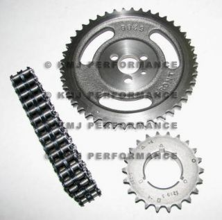 Timing Chain Cam Gear 825135M1 55970 Ferguson Tea 20