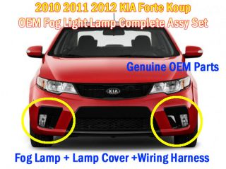2010 2011 2012 2013 Kia Forte Koup Cerato Fog Lamp Wire Harness Complete Kit