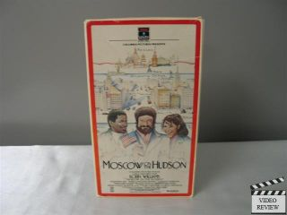 Moscow on The Hudson VHS Robin Williams Alejandro Rey Maria Conchita Alonso