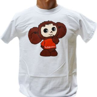 New Russian Soviet USSR Kids Cartoon Hero Cheburashka Retro T Shirt Shirt Top