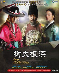 Deep Rooted Tree Korean TV Drama Series DVD Good English Sub NTSC All Region