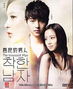 The Innocent Man Korean Drama DVD with Good English Subtitle