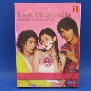 2013 Japanese Drama Last Cinderella DVD Eng Sub Shinohara Ryoko Miura Haruma