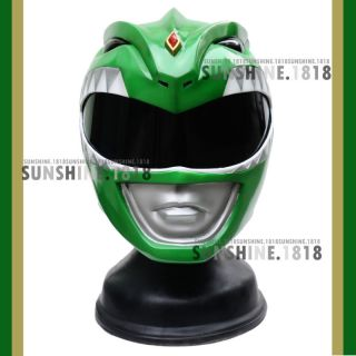 Green Power Rangers Mighty Morphin Helmet Mask 1 1