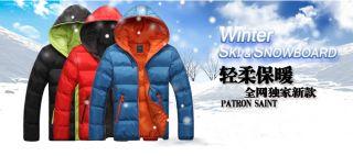 2014 Men Autumn and Winter Men's Casual Hooded Coat Warm Jacket