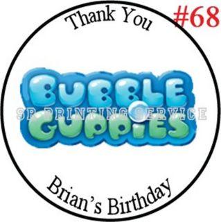 Bubble Guppies Birthday Invitations Thank U Cards Candy Wrap Sticker PRSZ CD DVD