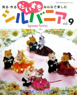 RARE Sylvanian Families Calico Critters 9 Japanese Doll Craft Book