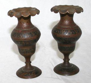Antique Indian Bronze Enamel 2 Vase Set 19th Century