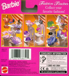 New Barbie Special Collection Glamour Mattel B6