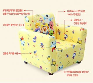 Reading A Good Character to Chair Pororo Baby Sofa Kids Sofa Yellow Sofa