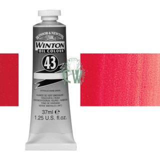 Winsor Newton 37ml Winton Oil Cadmium Red Hue Paint Artists Painting