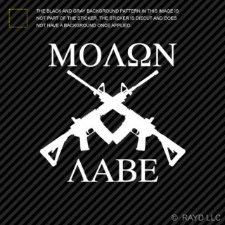 2X Molon Labe Ar15 Crossed Sticker Decal Die Cut Self Adhesive Vinyl M16