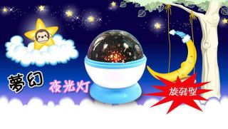 Rotary Cosmos Star Sky Starry Night Projector Light Lamp Romantic Gift 4 Colors