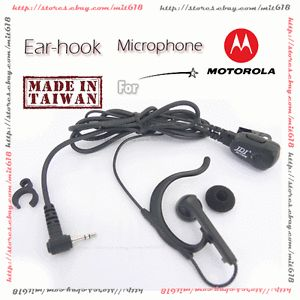 Ear Hook Ear Mic 1 Pin for Motorola Walkie Talkie Radio 53727 Talkabout FRS GMRS