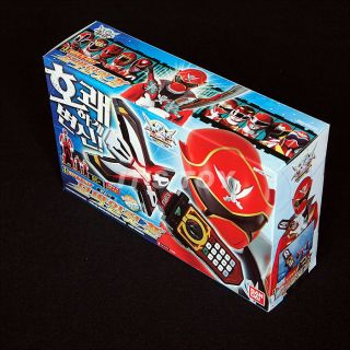Power Rangers Kaizoku Sentai Gokaiger Legend Mobirates Molilates Phone with Keys