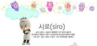 Hutos Siro Rag Dolls Black Plush Toy Cushion Character Kid Child Figure Children