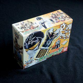 Power Rangers Kaizoku Sentai Gokaiger Gokai Cellular Silver Mobile Phone Bandai