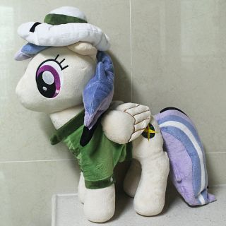 My Little Pony Friendship Is Magic Plush Doll Toy Darging do 16 5 inch Kids Gift