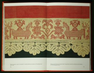 Book Russian Traditional Embroidery Ethnic Folk Costume Slavic Textile Art Gold