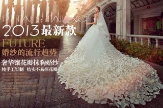 Wedding Dress Cathedral Train