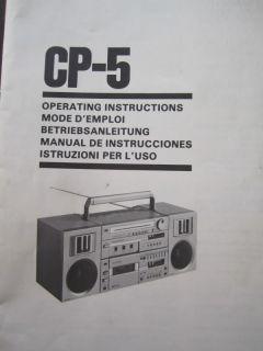 Sansui CP 5 Ghettoblaster Boombox CP5