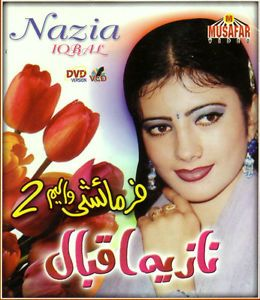 101dfb67fc4b0 Pashto Nazia Iqbal Video Songs Dances DVD New ...