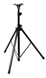 Marathon MA ST26 Folding Tripod Speaker Stand with Mounting Bracket 111311001393
