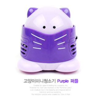 Purple Mini Multifunction Desktop Portable Vacuum Car Desk Dust Cleaner Table