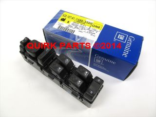 2003 2007 Chevy GMC Power Window Mirror Master Control Switch Driver Left