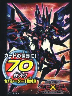 Yu Gi Oh! Zexal OCG Duelist Card Protector [Number C107: Neo Galaxy Eyes Tachyon Dragon]: Spielzeug
