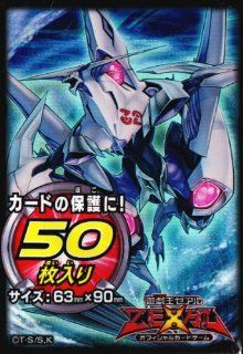 Yu Gi Oh! ZEXAL   Duelist Card Protector [Number 32: Shark Drake Vise Ver.] (50pcs): Toys & Games