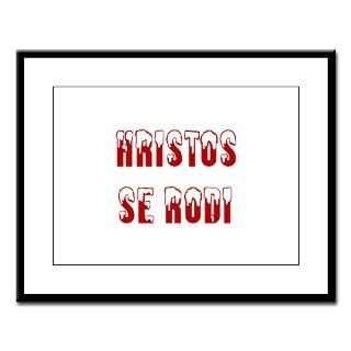 Hristos Se Rodi Large Framed Print by holidaysgear