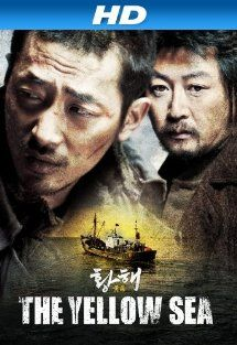 The Yellow Sea (English Subtitled) [HD]: Ha Jung woo, Kim Yun seok, Cho Seong ha, Na Hong jin:  Instant Video