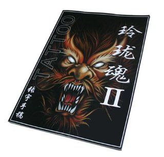 2014 Newest Professional Chinese Tradition Style Tattoo Flash Sketch Book LingLong Soul NO.2 A4 New#TB 207: Health & Personal Care